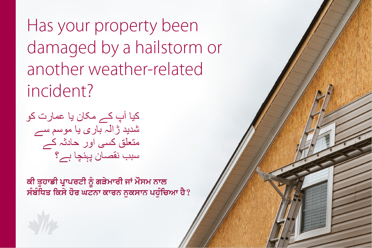 Has your property been damaged by a hailstorm?